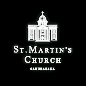 セントマルティーヌ教会 St.MARTIN'S CHURCH